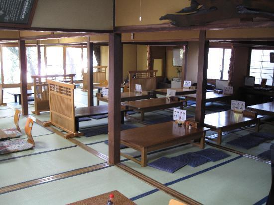 Ryokan Fujioto: The dining room