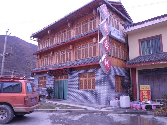Guyun Inn: Entrance of Old House Hotel