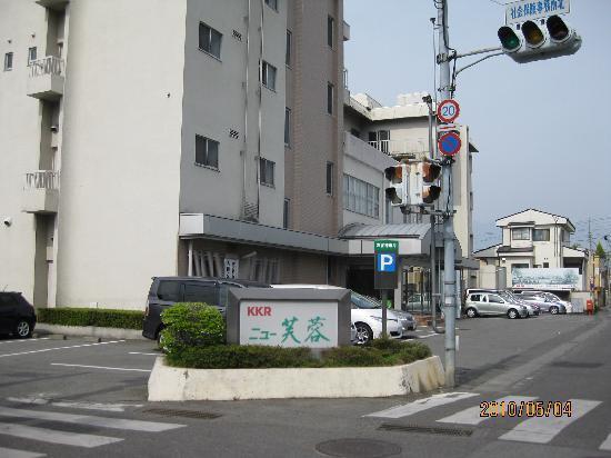 KKR Kofu New Fuyo: KKR甲府ホテル