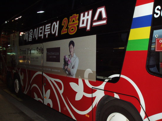 ‪Seoul City Tour Bus‬
