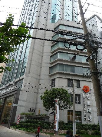 アンバサダー ホテル上海 (上海吉臣酒店), ホテルの概観
