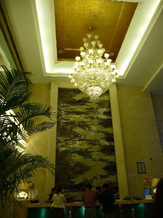 Ambassador Hotel: ロビー