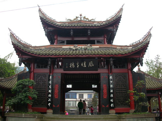 Shuangliu County, China: Tanghu Park-3