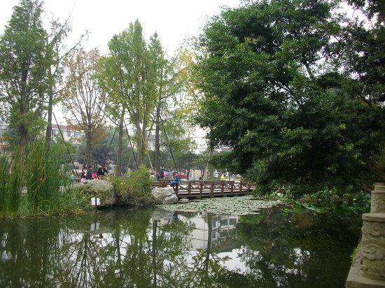 Tanghu Park
