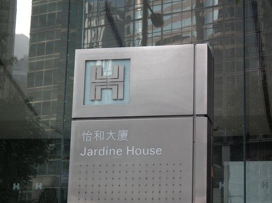 ジャーディンハウス