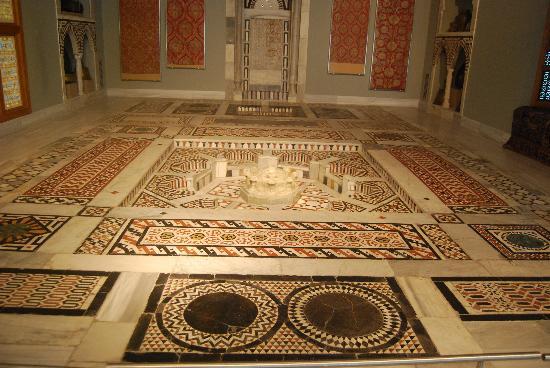 Афины, Греция: Musée d'Arts Islamique _ Athenes