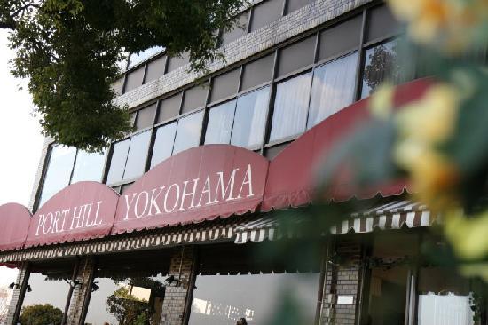 KKR Porthill Yokohama : 港が見える丘公園側から
