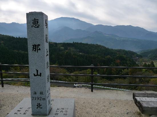 Nakatsugawa, Japan: 恵那山の展望台