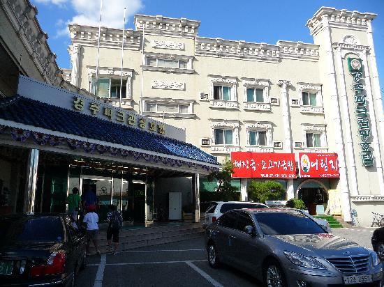 Photo of Gyeongju Park Tourist Hotel Kyongju
