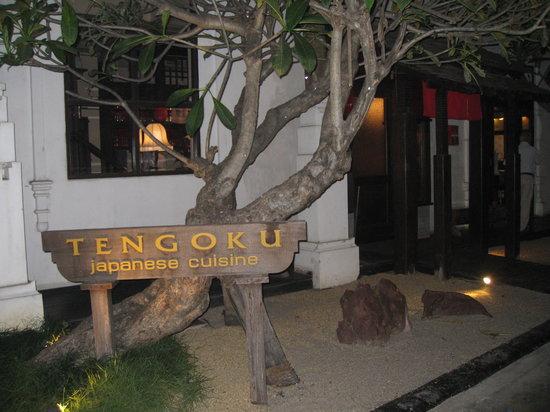 Tengoku De Cuisine: entrance sign