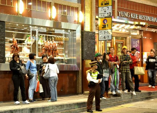 Yung Kee Restaurant - Hang Kong