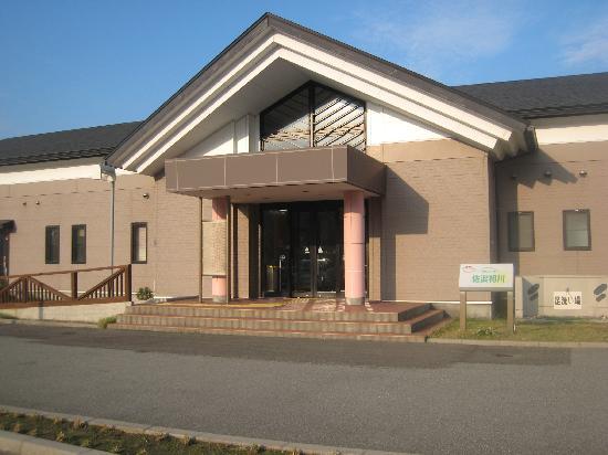 Hotel Familio Sado Aikawa: ホテルエントランス