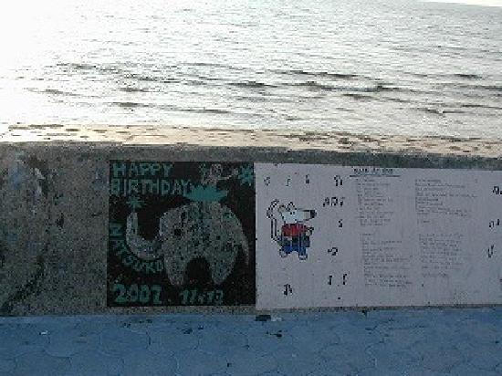 Miyagi Coast: 宮城海岸 壁の絵 可愛い