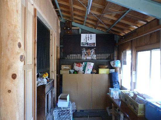 Iida, Japan: 下栗の里の無人市