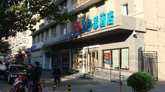 إيبيس بكين دونجداكياو: Hotel