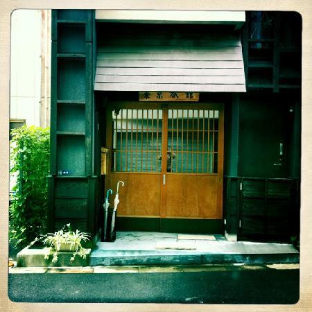 Tokyo Ryokan: Front entrance