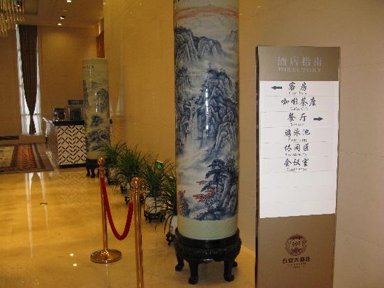 You An Hotel: lobby