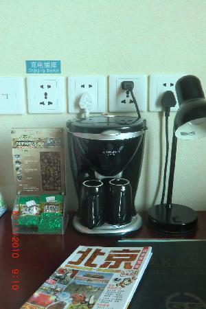 Huguosi Hotel : coffee maker