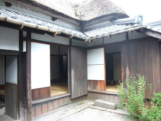 Samurai Houses