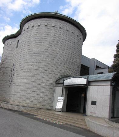 Sakura, Japón: 美術館の外観です