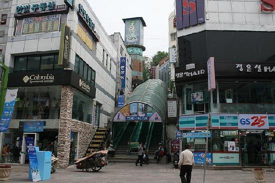 Busan Tourist Hotel: pic 4