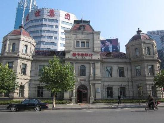 Former original Bank of China