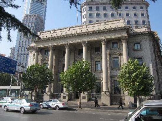Former Chozen (Korea) Bank