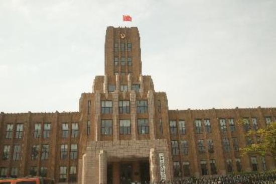 former Japanese building in Dalian