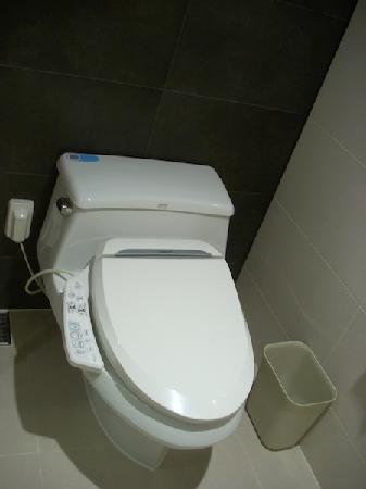 Novotel Ambassador Daegu: Bathroom