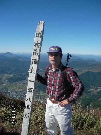 ยุฟุ, ญี่ปุ่น: 麓から