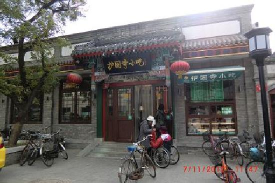 Huguosi Hotel: Neighbourhood where there are food stalls for traditional cuisine or snacks