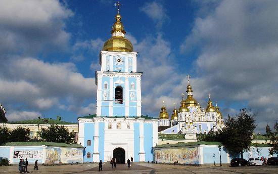 Boutique Hotel Vozdvyzhensky: St Michael