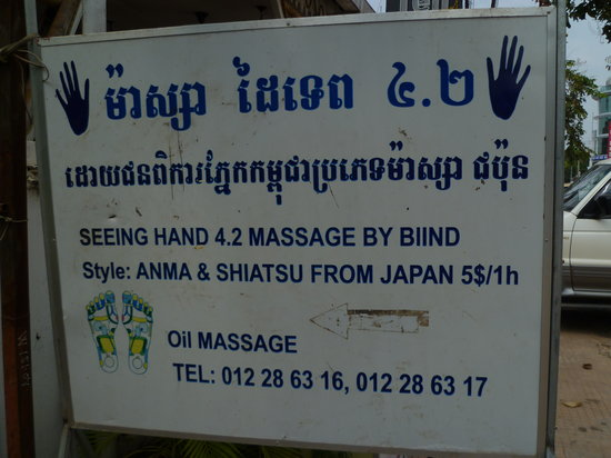 Seeing Hands Massage