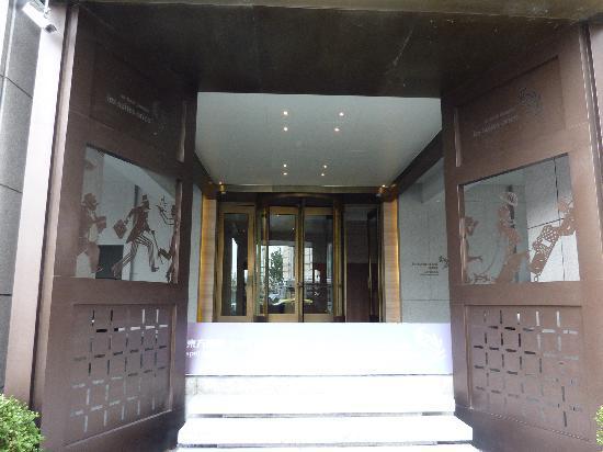 Les Suites Orient, Bund Shanghai : Main entrance