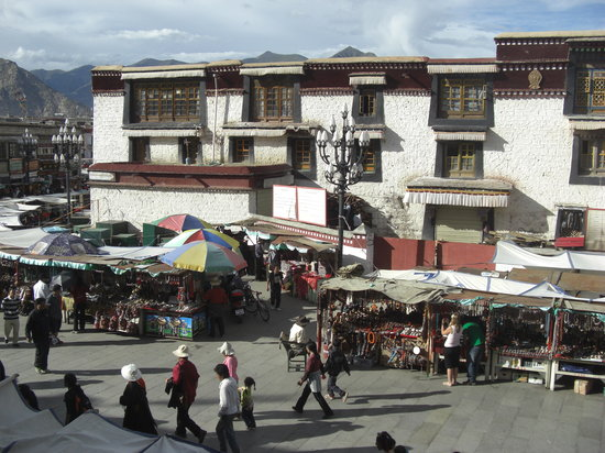 Photo of Mandala Hotel Lhasa