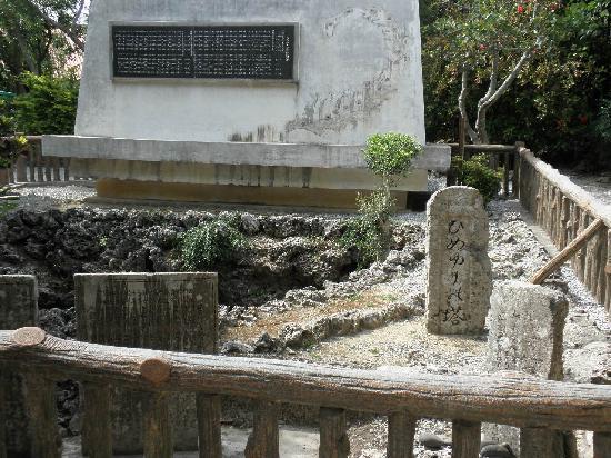 Itoman, Japón: 穴