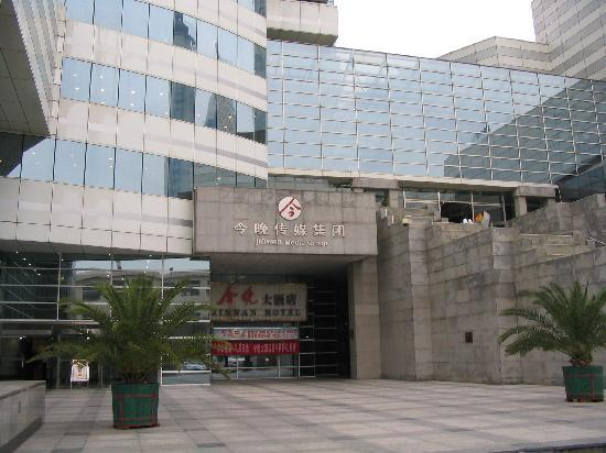 Jin Wan Hotel