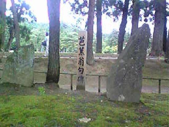 Motsu-ji Temple: 松尾芭蕉の句碑
