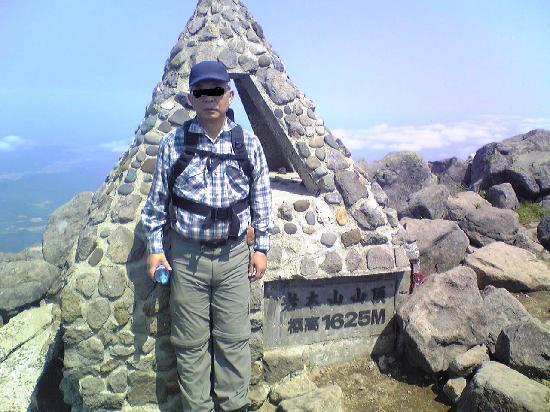 Mt. Iwaki: 山頂