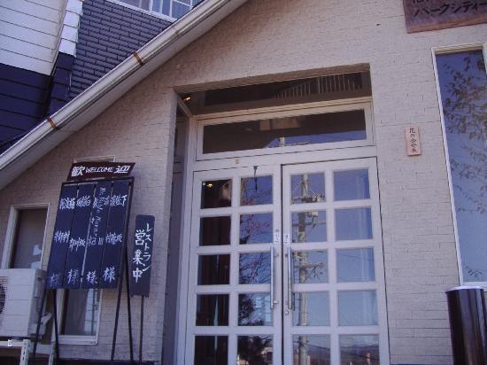 Takayama Park City Hotel: Exterior