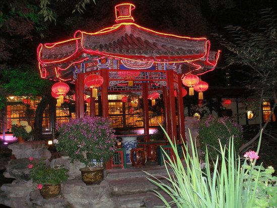 bai jia da yuan restaurant beijing zhongguancun updated 2019 rh tripadvisor ca