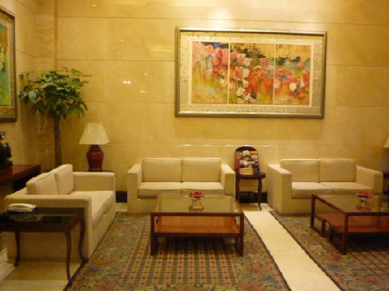 Lee Garden Service Apartment Beijing: Lounge in the lobby
