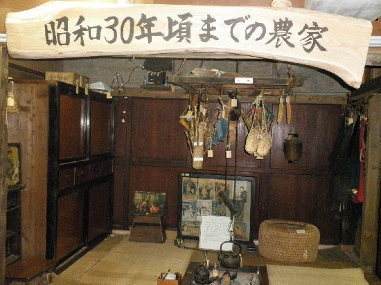 Shinjo Furusato History Center: 昭和時代の農家