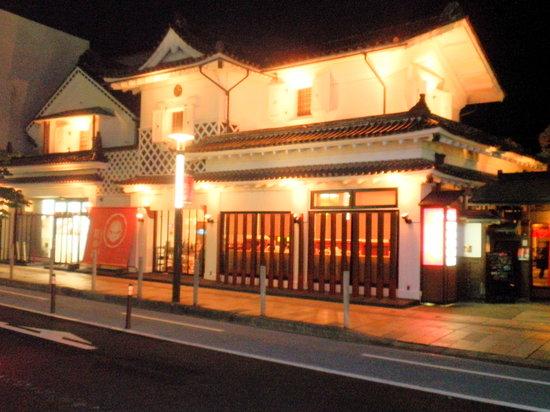 Yamagata, Giappone: 夜景