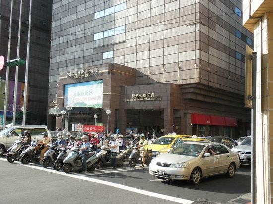 Shinkong Mitsukoshi Taipei Station
