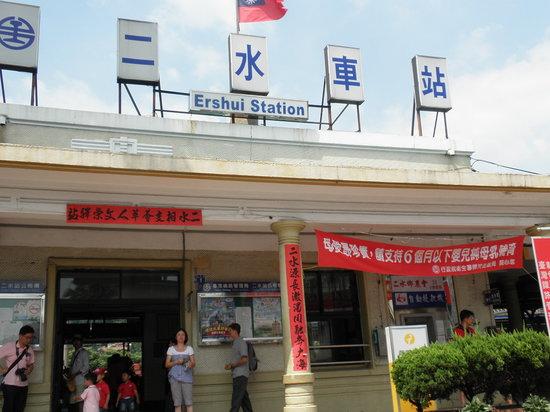 Ershui Station: 駅正面