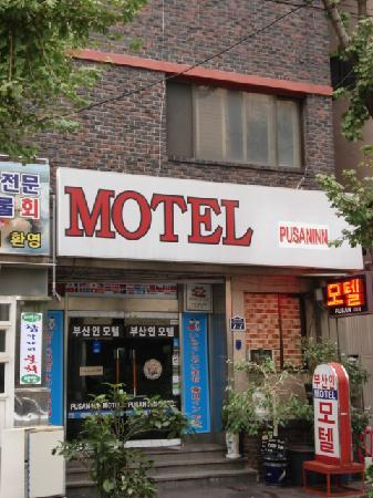Pusan Inn Motel: entrance