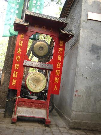 Beijing Wohkoon Hostel-Nan Luo Gu Xiang Branch: look out for this!