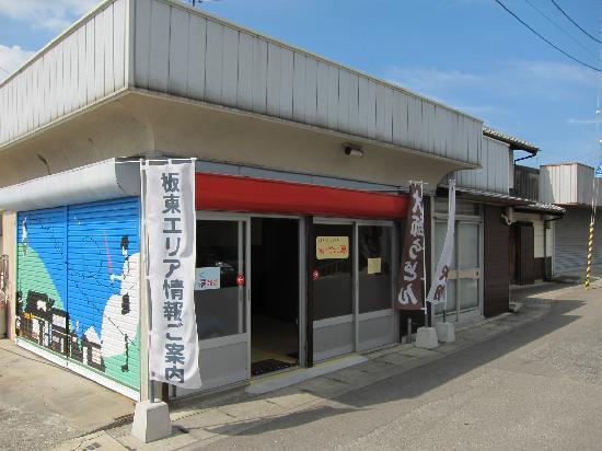Ryozenji Temple: 駅前の休憩所