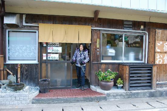 Iya Kanko Ryokan